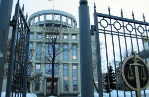 Мосгорсуд оставил под арестом недвижимость мэра Владивостока