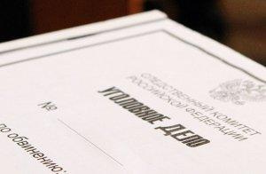 Сотрудник Росреестра в Татарстане обвиняется в незаконном оформлении недвижимости - СКР