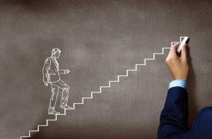 Как добиться карьерного роста
