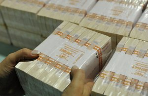 Российская национальная библиотека передаст РПЦ одно из своих зданий к сентябрю