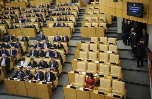 ГД приняла в I чтении законопроект об ответственности глав РСО за установку счетчиков