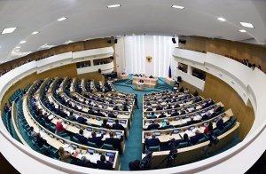 СФ подтвердил законность и обоснованность передачи РПЦ Исаакиевского собора