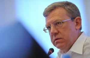 России надо развивать 10-15 городов-агломераций - Кудрин