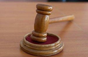 В Китае судят группу риелторов, причастных к хищению $147 млн
