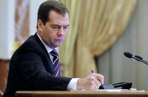 Медведев подписал график выпуска и распределения жилсертификатов в 2017 г